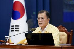 """文대통령, '양궁 혼성 金' 안산·김제덕에 """"자랑스럽다"""""""