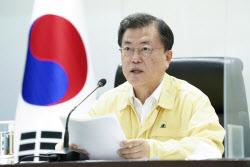 비수도권도 일괄 3단계…대한민국 '올스톱'