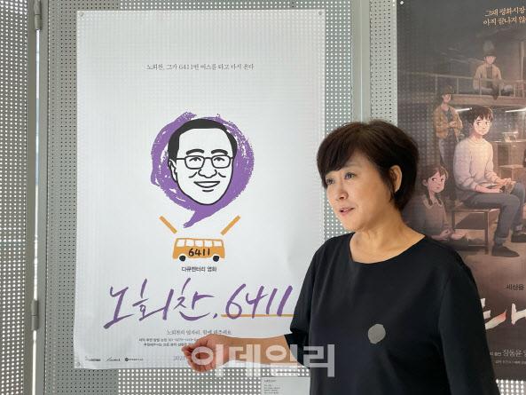 """심재명 """"고 노회찬 ''못다 이룬 꿈'', 우리가 연대해 이뤄야"""""""