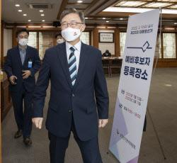 [포토]'대선 예비후보 등록 마친 최재형'