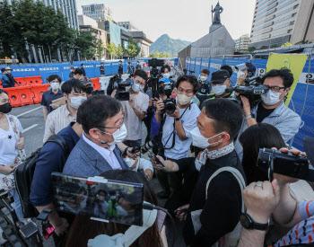 세월호 '광화문 기억공간', 서울시 의회로 옮겨진다…'자진철거' 형식