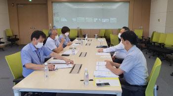 경기도, 학대피해 아동쉼터 설치기준 완화 등 20건 제안