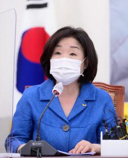 [포토]의원총회에서 발언하는 심상정 의원