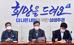 [포토]더불어민주당 원내대책회의 주재하는 윤호중 원내대표