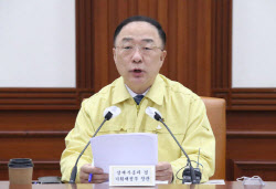 1년 만에 임대차법 개정하나…내일 부동산 '대국민담화'