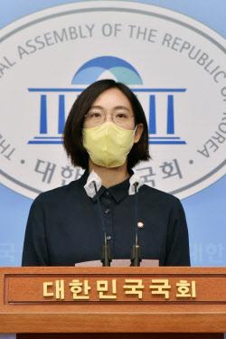 [포토]기자회견 하는 장혜영 정의당 의원