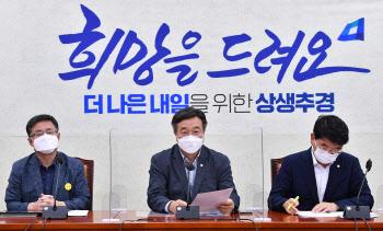 """민주당 """"언론중재법 8월 처리할 것…'언론 억압법' 아냐"""""""