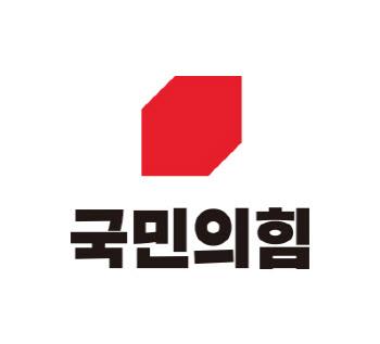 """국민의힘 """"남북 통신연락선 복원에 환영"""""""