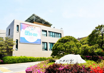 파주시, 관내 업체 우선계약으로 '지역경제 활성화' 견인