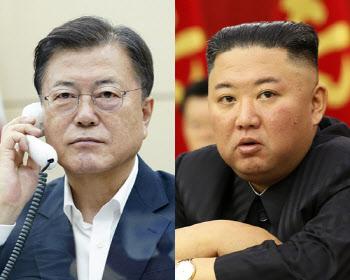 文대통령·金위원장, 친서교환 통해 '남북 통신선 복원' 전격 합의(종합)