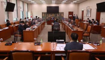 '징벌적 손배' 언론중재법, 결국 민주당 강행 처리