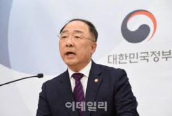 임대차법 개정하나…홍남기, 오늘 부동산 '대국민담화'