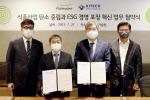 풀무원-한국생산기술硏, 식품산업 탄소중립· ESG경영 협약
