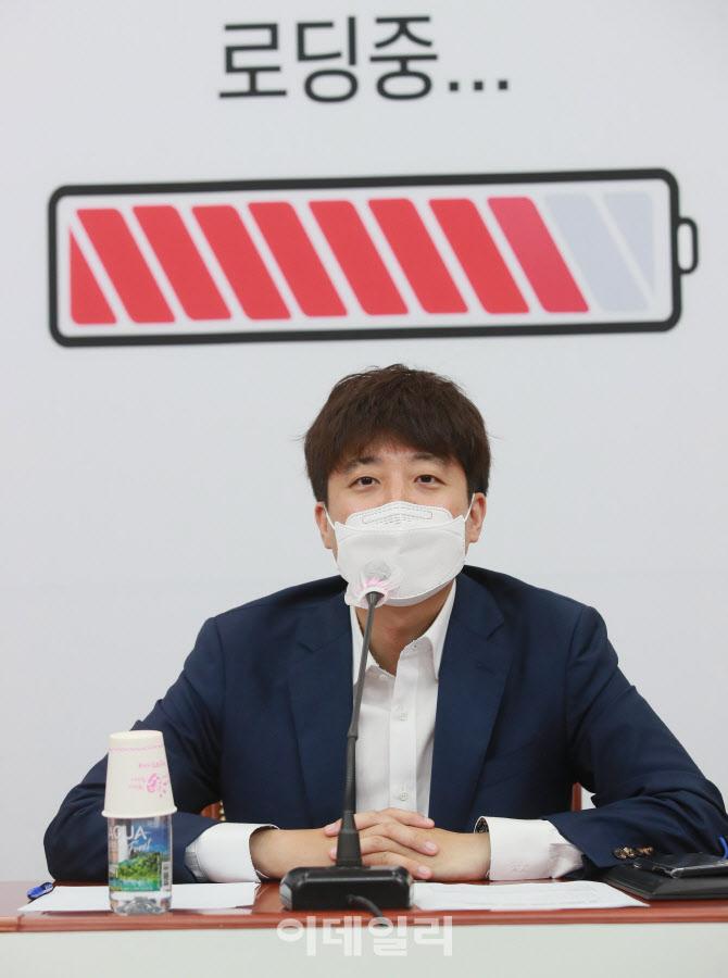 해외 유학생과 화상간담회, '모두발언하는 이준석 대표'