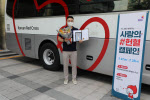 'ESG 가치' 실천 나선 KG그룹, 사랑의 헌혈 캠페인