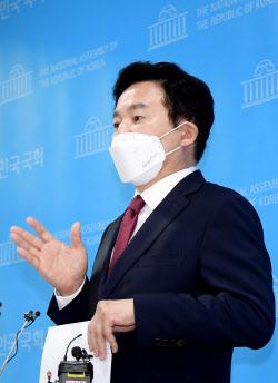 [포토]원희룡, '첫 내집 마련 때 정부 50% 투자'