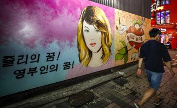 """진중권, 윤석열 아내 비방 벽화에 """"저질.. 다들 미쳤다"""""""