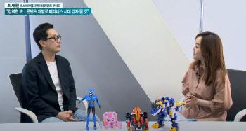"""[이지혜가 만난 사람들]""""강력한 IP·콘텐츠 개발로 메타버스시대 강자될 것"""""""