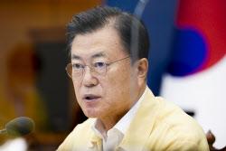 """文대통령 """"내년 예산도 확장 편성""""… 558兆 보다 더 는다"""