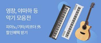 """""""집콕족 모여라""""…롯데온, 취미 용품 기획전 개최"""