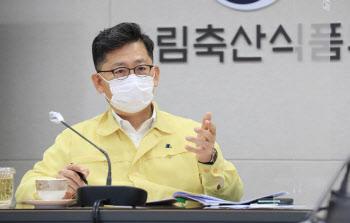 """김현수 농식품부 장관 """"지속가능 푸드시스템 위해 노력"""""""