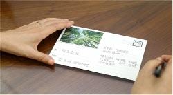 [동네방네]양천구, 신규 공무원들 6개월간 역학조사 투입 '특별한 경험'