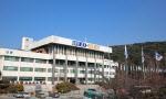경기도, 코로나19 방역지침 위반 공무원 '징계' 착수