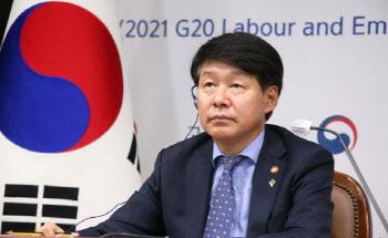 """쿠팡·마켓컬리 만난 고용부 """"택배노동자 열사병 없어야"""""""