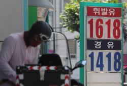 [이번주 유가 동향]국내 휘발윳값 1641.0원…13주째 상승