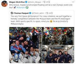 [강민구의 星별우주]우주에서 즐기는 도쿄올림픽