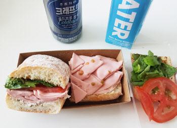 [내돈내먹]'대체육 샌드위치'와 '콜드브루 커피'로 홈 브런치 한끼