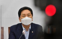 [포토]발언하는 김기현 원내대표
