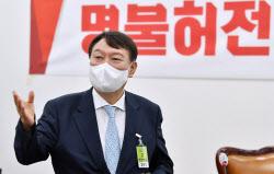 """""""유통기한 임박한 식품"""" 尹 측 '부정식품' 발언 해명"""