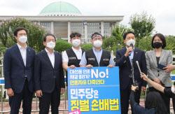 [포토]징벌적 손해배상제 반대투쟁 릴레이 시위 현장 찾은 김기현 국민의힘 원내대표