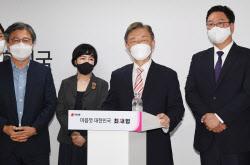 [포토]최재형 전 감사원장, 캠프 첫 손님으로 예비역장성 초청