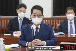 [포토]국회 출석한 박지원 국정원장 '北 관련 현안보고 준비'