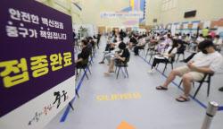 [포토]코로나19 백신 접종 전국민 39%
