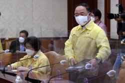 [포토]회의 참석하는 홍남기 경제부총리