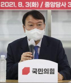 윤석열 캠프, 이철규·윤한홍 국민의힘 의원 영입