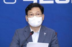 [포토]더불어민주당, 최고위원회의 열려