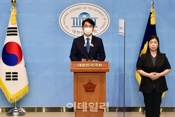 박용진, 청년복지 관련 대선 공약 발표