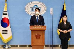 [포토]박용진, 청년복지 관련 대선 공약 발표