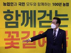 [포토] '함께 걷는 꽃길예금' 행사 참석한 이성희 농협회장
