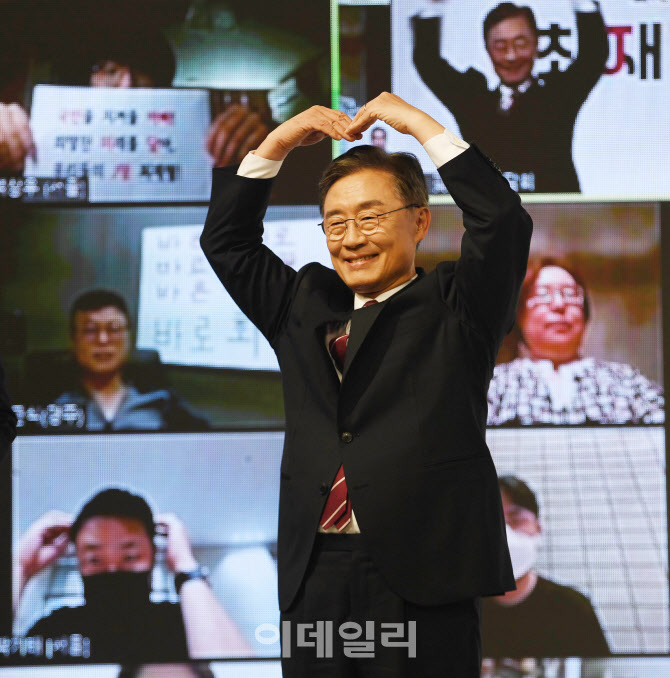 OX 퀴즈하는 최재형 전 감사원장