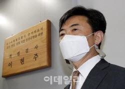 세월호 특검 수사 결과 10일 발표…'CCTV 조작 의혹' 결론