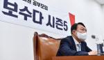 """""""살많아서"""", """"악의적"""", """"유치하다""""…윤석열 논란에 직접 해명"""