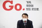 """추미애 """"'장모 농지매입 의혹' 윤석열, 경자유전 원칙 왜 못마땅하나"""""""