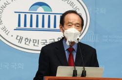 [포토]국민의힘 장기표, '망국 7적/3적' 공표 기자회견