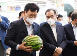 [포토]송영길, 밥상물가 점검