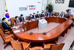 [포토]전체회의에서 발언하는 서병수 국민의힘 대선 경선준비위원장